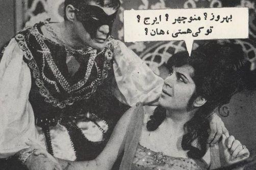z-FILMFARSI-Bahram-Shordel-copy-1200x800